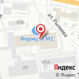 ООО Алтайская Компания Светодиодов