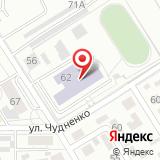 Алтайская краевая спортивная федерация Тхэквондо ИТФ