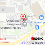 Барнаульский техникум сервиса и дизайна одежды