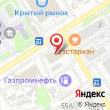 Пожарная часть №3 Октябрьского района