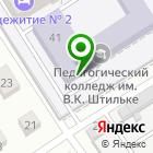 Местоположение компании Барнаульский государственный педагогический колледж