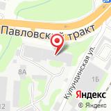 ООО Барнаульский химический завод