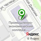 Местоположение компании Алтайский промышленно-экономический колледж
