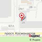 МТ-Техно Барнаул