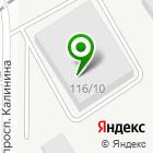 Местоположение компании Контекст-РФ