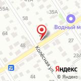 Автосервис на ул. Матросова, 46