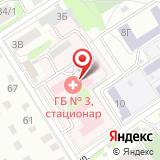 Городская больница №9