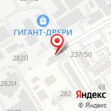 ООО ЕврАзия Маркет