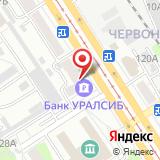 ПАО Банк УРАЛСИБ
