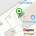 Местоположение компании Аспект