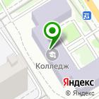 Местоположение компании Алтайский государственный колледж
