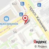 ООО Новый Барнаул-Девелопмент