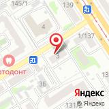 ООО Рябина