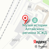 Региональный информационно-вычислительный центр