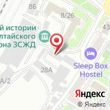 Алтай-аренда