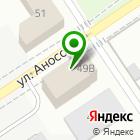 Местоположение компании АлтайИнвест
