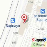 Алтай Сервис Центр