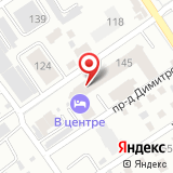 Центр ЮСБ-Алтай