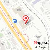 Федерация бильярдного спорта и настольных игр Алтайского края