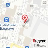 Алтайское Линейное Управление МВД России на транспорте