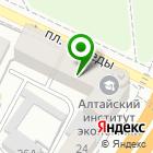 Местоположение компании Ассоциация юристов г. Барнаула