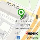 Местоположение компании Арт-Мастерская