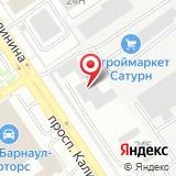 ЗАО Сатурн-Барнаул