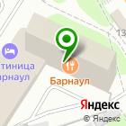 Местоположение компании Алтайское туристическое бюро