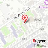 Государственная инспекция Алтайского края