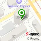 Местоположение компании КРУИЗ