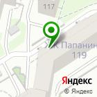 Местоположение компании Адвокатский кабинет Донских Н.А.