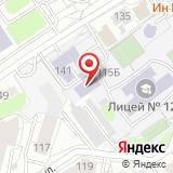 Алтайский краевой педагогический лицей