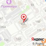 Главное Управление Алтайского края по здравоохранению и фармацевтической деятельности