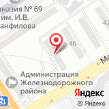Адвокатский кабинет Веселова В.В.