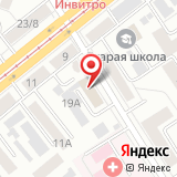 ПАО Барнаульская Горэлектросеть