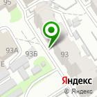 Местоположение компании ТЕХНОЛОГИЯ