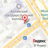 ООО Авиакассы Билет-Алтай