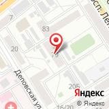 Барнаульская СДЮШОР №3