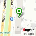 Местоположение компании ТандырМан