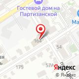 Алтайский краевой центр детско-юношеского туризма и краеведения