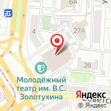 Алтайский государственный театр для детей и молодежи им. Золотухина В.С.