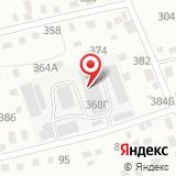 ООО СМ Система