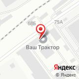 ООО Алтай-Керама