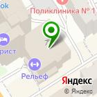 Местоположение компании Кедровая бочка