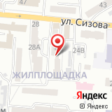 Комплексный центр социального обслуживания населения г. Барнаула по Октябрьскому району