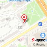 Нотариусы Заборская Н.Н. и Заборский Г.С.