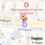 ООО ГраФ