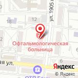 Алтайская краевая офтальмологическая больница