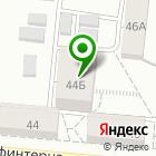 Местоположение компании Адвокатский кабинет Липатникова Д.И.