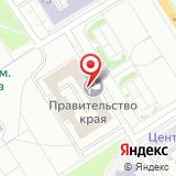 Избирательная комиссия Алтайского края